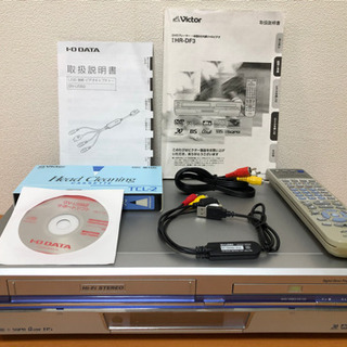 victorHR-DF3DVDプレーヤー一体型BS内蔵VHSビデオ