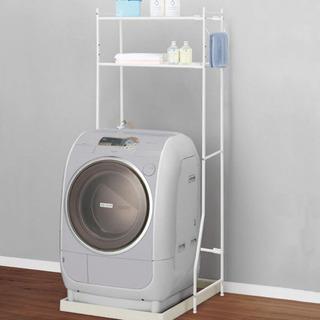 ニトリ ランドリーラック 洗濯機 収納