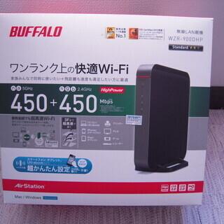 Buffalo Wi-fi WZR-900DHP 無線LAN親機