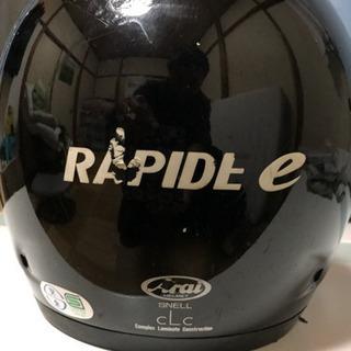 アライフルフェイスヘルメット