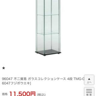値下げ!不二貿易 フィギュアガラスケース