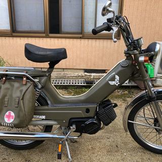 自転車バイク! トモス (交換可)