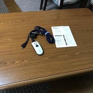 家具調こたつテーブル(値下げしました)