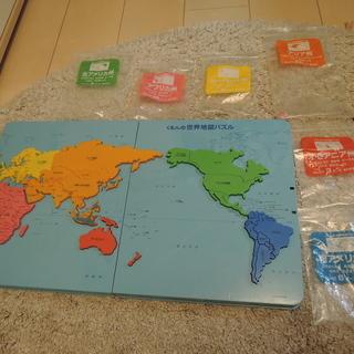 KUMON くもんの世界地図パズル 知育玩具【使用感有り】