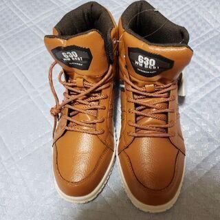 ✨新品✨靴と未開封ボアインソールのセット