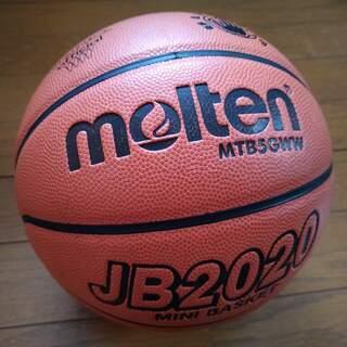 ミニバス用ボール