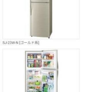 冷蔵庫お売り致します。の画像