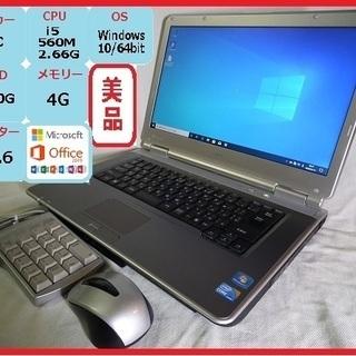 VersaPro VD VK26M/D(美品)(16000…