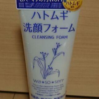 ハトムギ 洗顔フォーム
