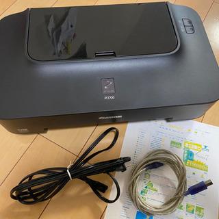 プリンター PIXUS IP2700