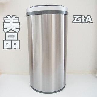 ZitA 58L ゴミ箱