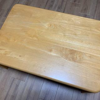 木製ローテーブル 折りたたみ
