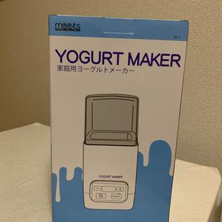 ヨーグルトメーカー(新品)