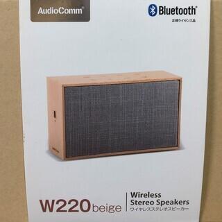 Bluetooth ワイヤレスステレオスピーカー