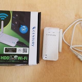 センチュリー USBストレージ to Wi-Fi変換アダプター ...