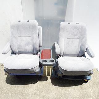 アームレスト付 シート 2台セット 車種不明