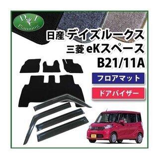 【新品未使用】デイズルークス B21A EKスペース B11A ...