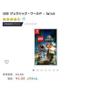 LEGO ジュラシック・ワールド Switch 未開封
