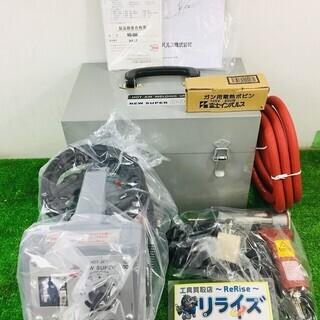 富士インパルス 塩ビ溶接機 NS300【リライズ野田愛宕店】【店...