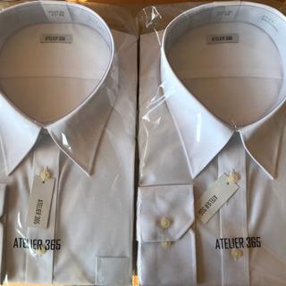 新品!未使用!長袖ワイシャツ2枚