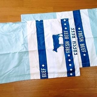 枕カバー2枚 43×63