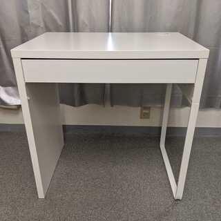 IKEA MICKE ミッケ(ホワイト) PCデスク