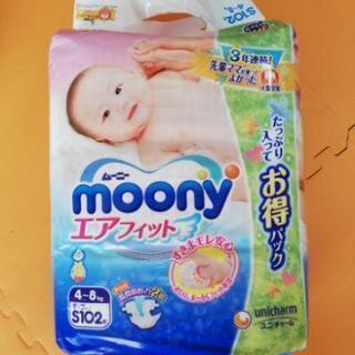 moonyエアフィット Sサイズ102枚入り 未開封