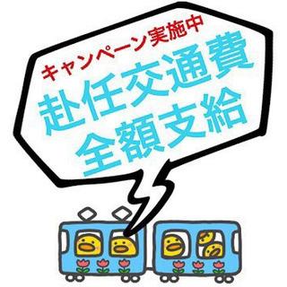 株式会社FCイチオシ案件急募!!!!!! 簡単軽作業でガンガン稼...