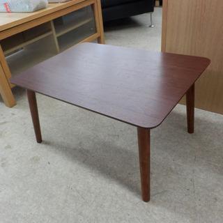ローテーブル 幅60 木目 ブラウン ニトリ ツイード ミドルブ...