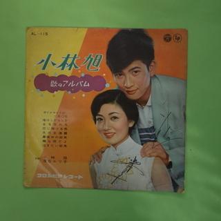 小林 旭さん ( LPレコード )      歌のアルバム