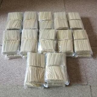 松葉串 7㎝ 約24000本  L