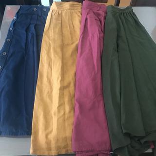 ロングスカート、パンツ 4点セット