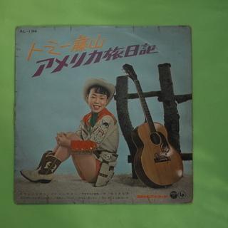 トミー藤山   (LPレコード)    アメリカ旅日記