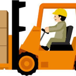 【年齢不問】大手工場内で簡単な製造補助とフォークリフト業務