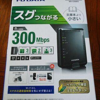 無線LAN WN−G300R3