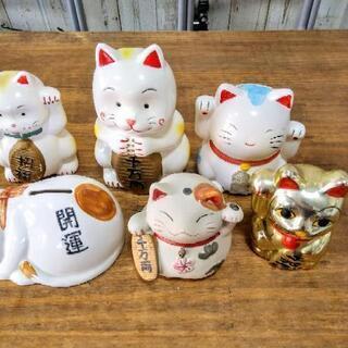 猫 置物 貯金箱 9点セット