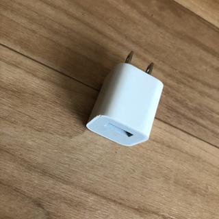 Apple純正品
