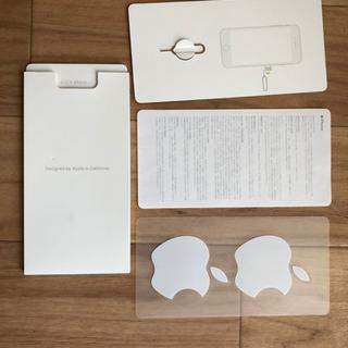 Apple純正リセットキー