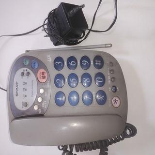 SHARP電話機R97-6036-0  中古品