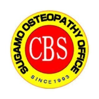 アゴの関節の痛み:巣鴨オステオパシー治療室