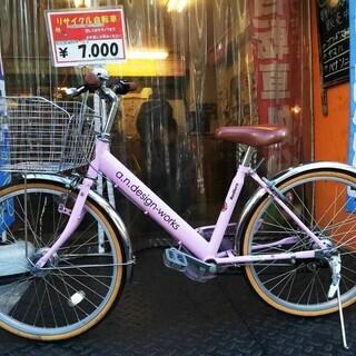☆整備済リサイクル子供用自転車 22インチ LEDオートライト♪...