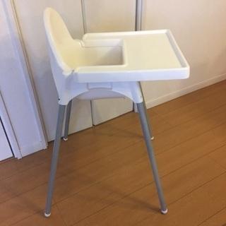IKEA ベビーチェア キッズチェア 子供椅子