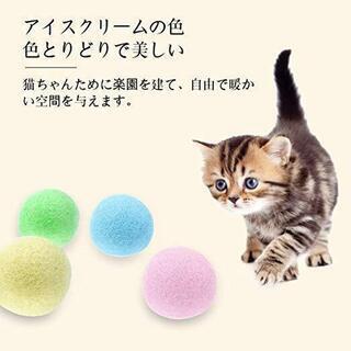 閉店セール第4弾!鈴入り猫のおもちゃ「新品未開封品」