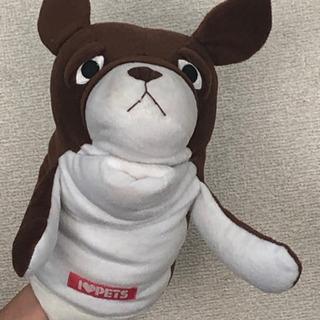 愛嬌たっぷり犬の手人形
