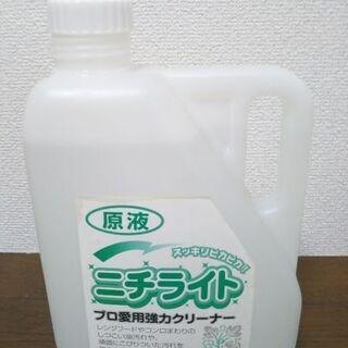 油汚れ用洗剤(いいもの王国)