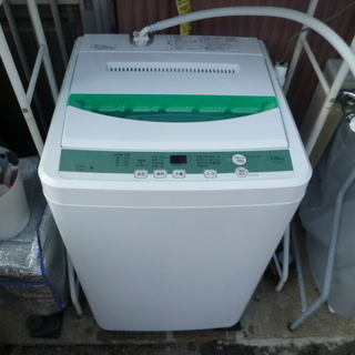 2017年ヤマダ7K全自動洗濯機 中古