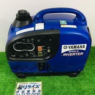 ヤマハ(YAMAHA) EF9HiS インバータ発電機【リライズ...