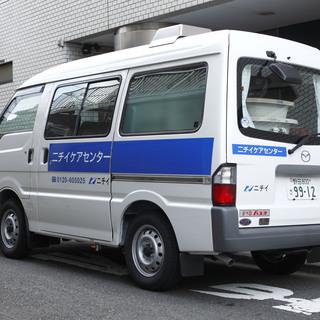 【通所介護 送迎ドライバー】無資格でもOK。 送迎手当あり ※子...