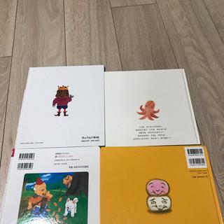 絵本 4冊セット