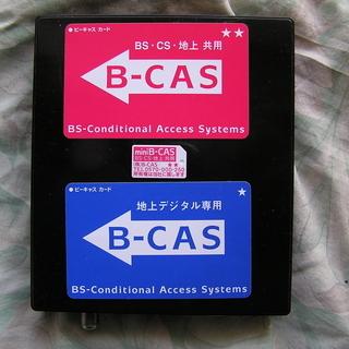 ◇地上デジタルチューナー+赤または青のB-CASカード付 DVD...